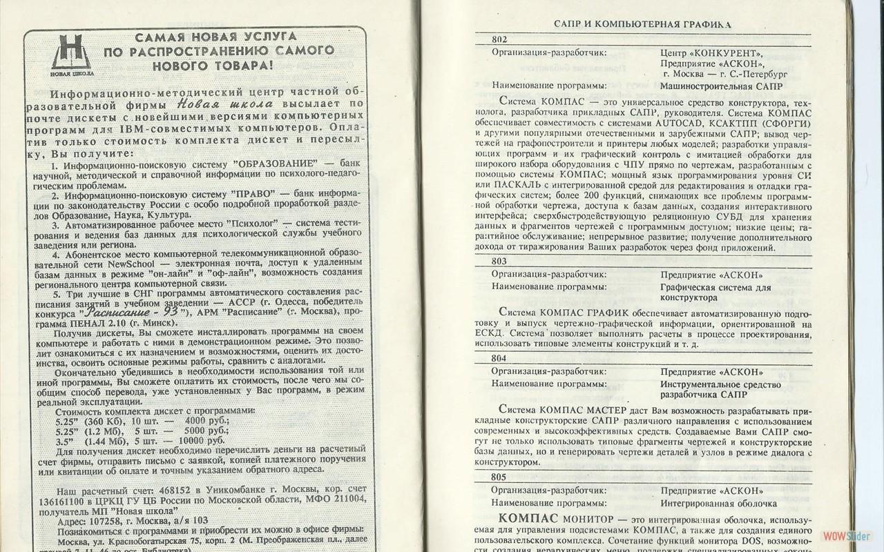 Как можно оформить медицинскую книжку в Москве Преображенское